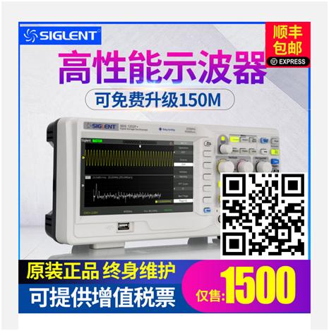 鼎阳SDS1122E 数字示波器150M.png