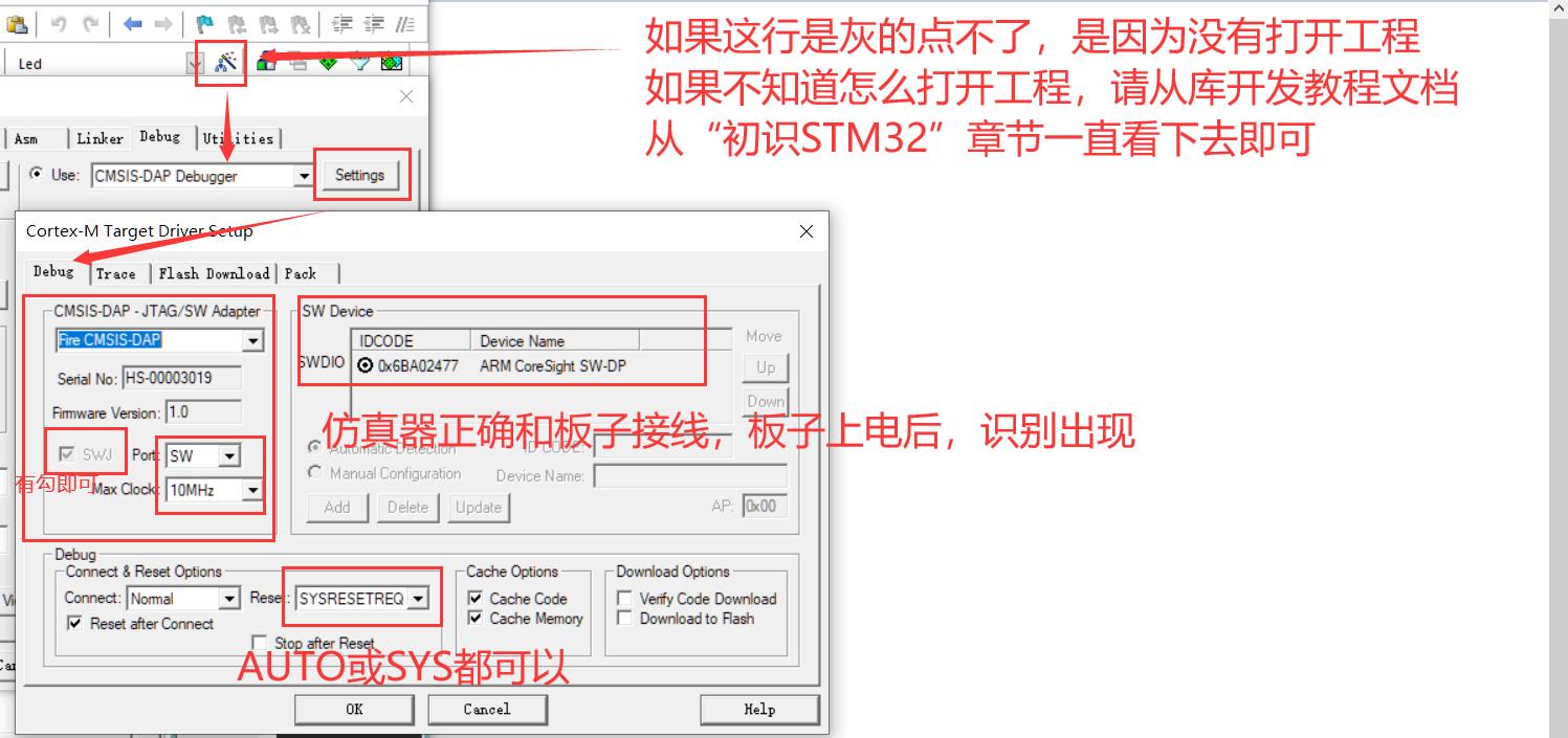 3_初次设置DAP.png