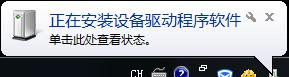 Win7_高速DAP_2.png