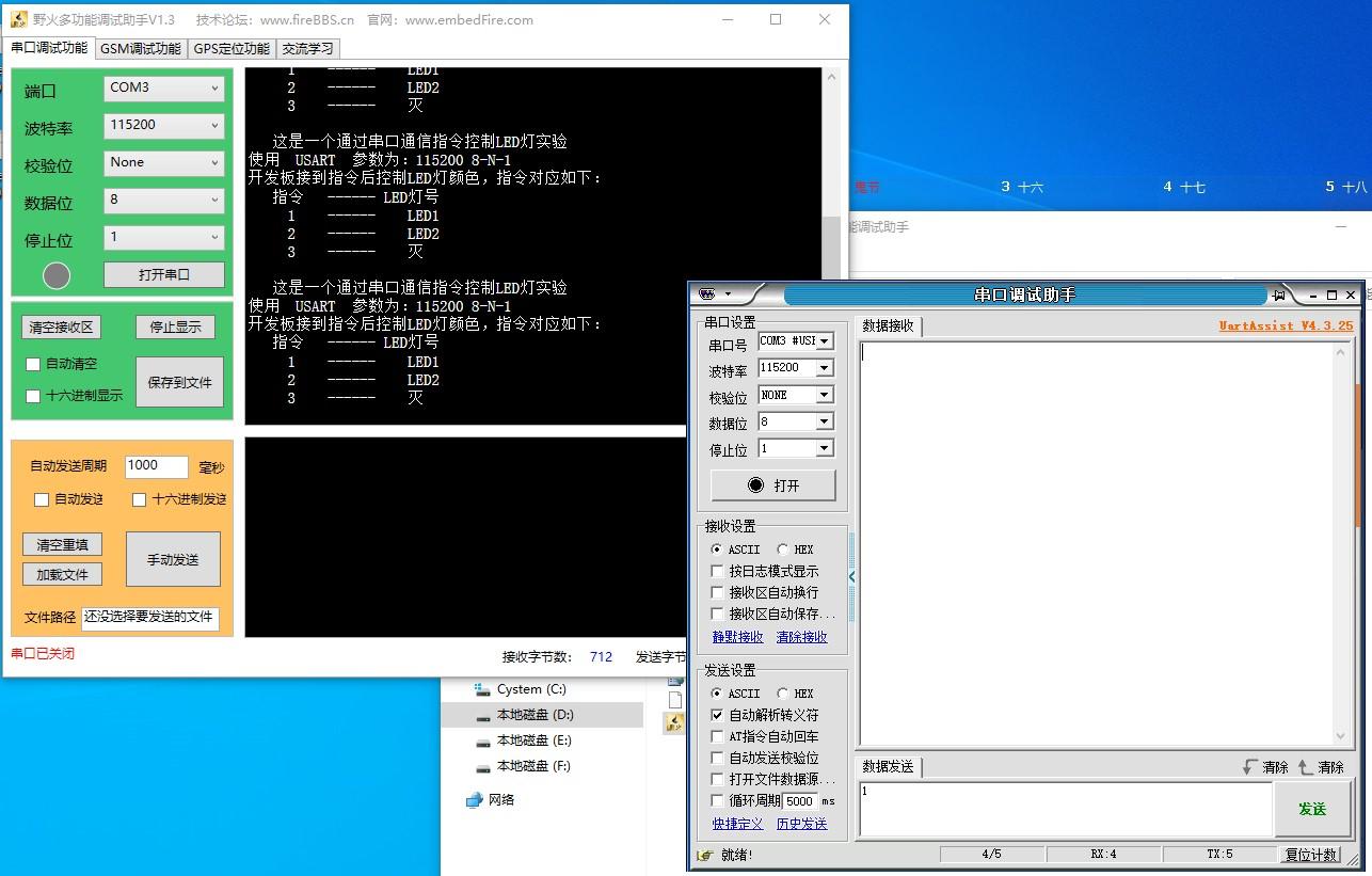 Screenshot 2020-09-11 211907.jpg