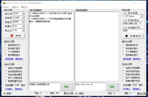 mmexport1602563074001.jpg